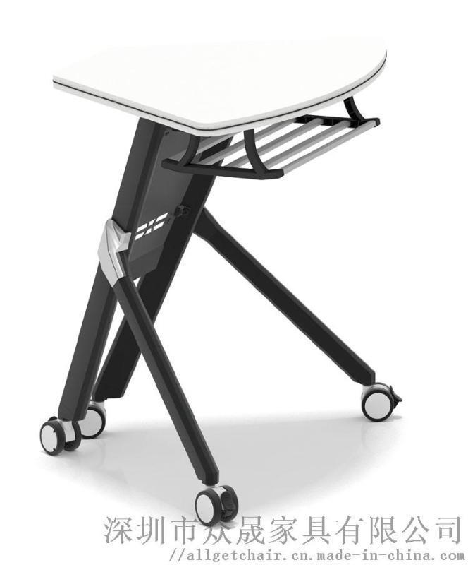折叠课桌椅 扇形培训桌 可组合圆形会议条桌