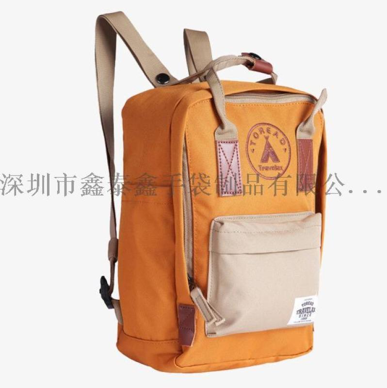 旅行休闲运动背包生产定制