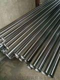 2205不鏽鋼光亮管 S31803不鏽拋光管廠家