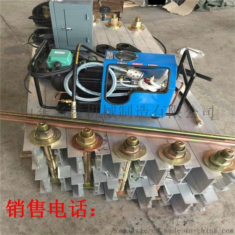 输送带皮带接头硫化机 皮带硫化机使用