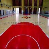 室內籃球館木地板專業生產工室內籃球館木地板