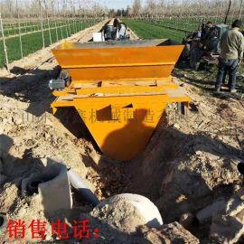 厂家直销自走式渠道成型机 水利工程混凝土渠道成型机