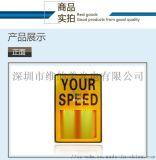 黃色測速屏 出口單色測速屏 超速警示屏