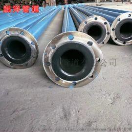 碳钢衬塑po管道