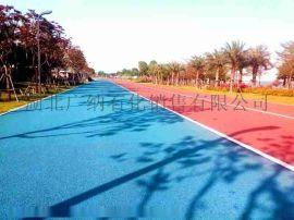 广西彩色沥青路面做法广纳石化