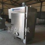 哈尔滨红场烟熏设备猪头肉糖熏炉50型