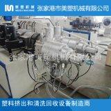 20-63mmPVC管材一齣二生產線擠出設備