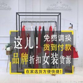 耐克女装在唯众良品旁边开服装店女装尾货女式羽绒服女装**品牌