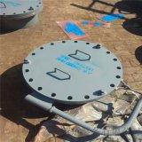 常压垂直吊盖人孔 DN500回转人孔 垂直吊钩人孔