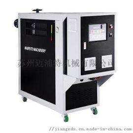 防爆型模温机 导热油加热器 化工电加热导热油炉