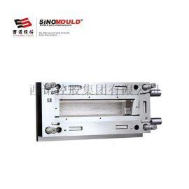 西诺空调外罩模具 空调格栅 空调盖注塑模具 定制