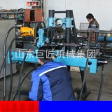 KY-250全液压坑道探矿钻机金属矿山岩心取样钻机