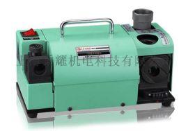 钻头研磨机LG-13D台湾乐高LEGAO磨刀机