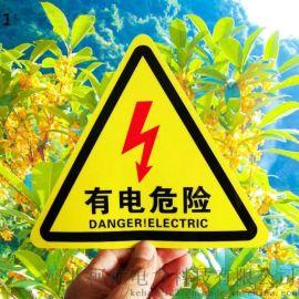 常见的标识牌有哪些?安全警告标志牌