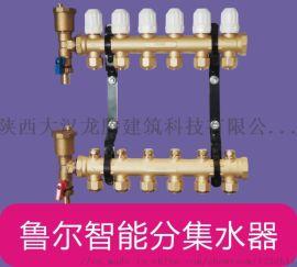 分集水器  地暖用分集水器  分水器材料  分水器价格