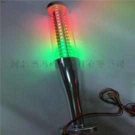 棒球工作灯三色棒球式警示灯多层指示灯设备信号灯