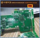 广东中雷电子PCB打样建滔FR46160A级板料