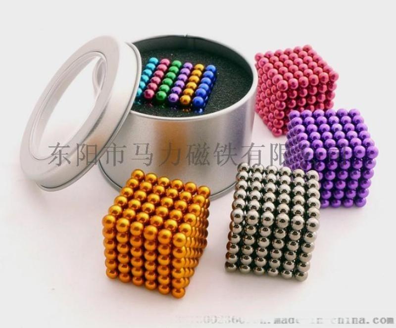 彩色巴克球 釹鐵硼強力珠寶飾品磁鐵 玩具磁鐵定做