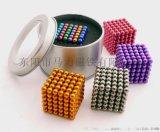 彩色巴克球 钕铁硼强力珠宝饰品磁铁 玩具磁铁定做