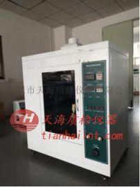 天海TH8058漏电起痕试验机