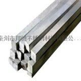 304不锈钢方棒非标定制厂价销售