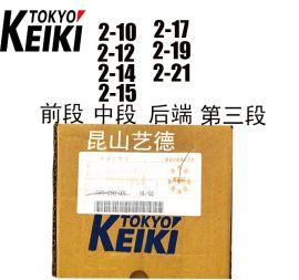 东京计器叶片泵芯内胆