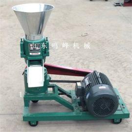 养殖场加工颗粒饲料机,产量1吨的猪饲料颗粒机