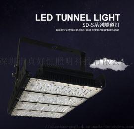 专业户外市政工程路灯隧道灯投光灯工矿灯[好恒照明