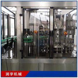 三合一灌装机(含气) 酒类包装饮料灌装流水线