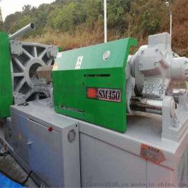 处理sm450吨二手卧式震雄注塑机 大型伺服节能高速直压注塑机转让