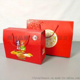 包装盒设计 包装盒设计印刷 **盒包装设计