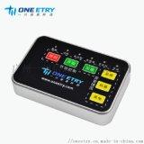 安灯系统|工位机|节拍控制器