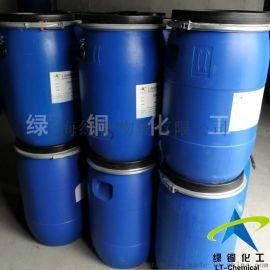 晾干防水剂LT-E95低温C6防水剂无需高温