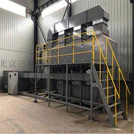 催化燃烧蜂窝陶瓷催化剂的制备