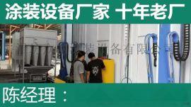 百叶窗喷粉生产线 自动喷塑流水线 **涂装设备