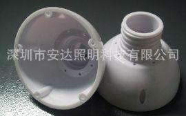 E40燈頭燈座(AD-E40-DZ001)