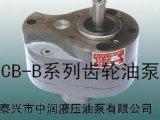 齒輪油泵 (CB-B16,CB-B20,CB-B25)
