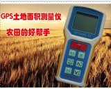 農田測畝儀,土地面積測量儀,GPS668-IV