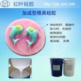 食品模型液體矽膠矽橡膠糖果模具矽膠  食品模具液態矽膠