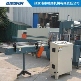 热收缩包装机 全自动 高速封切机热收缩膜包装机 袖口式pe膜 厂家