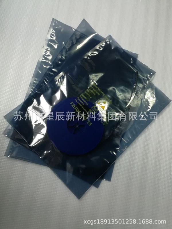 蘇州現貨防靜電電阻值108-1011包裝袋 抗靜電平口印刷袋
