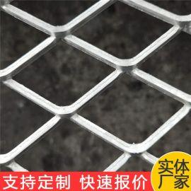 喷塑钢板网 许昌护栏用菱形拉伸网厂家 定制生产重型钢板防护网