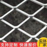 噴塑鋼板網 許昌護欄用菱形拉伸網廠家 定製生產重型鋼板防護網