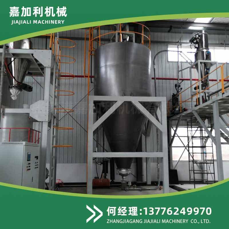 混配线 PVC自动混配线集中供料系统 粉体、液体配混线