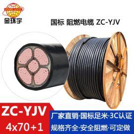 金环宇品牌交联电缆 阻燃ZC-YJV 4*70+1*35平方 塑料绝缘电缆