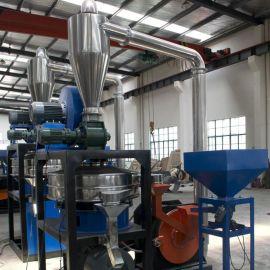 供应350型PE塑料磨粉机 生产磨粉机厂家直销