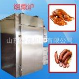 香肠烟熏炉 250型全自动烟熏炉多少钱 蒸煮烘干烟熏一体机包安装