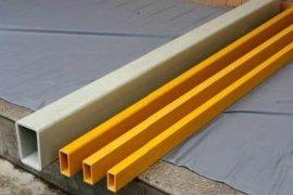 玻璃纤维方管(XL-845)