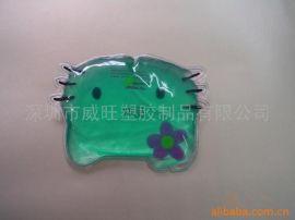 《工厂特惠》供应PVC冰袋冰贴水袋冰垫