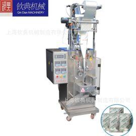 钦典藕粉紫菜汤料方便面汤料自动称重包装机自动计量包装机